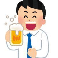 アサ芸あの王子様キャラSにジャニーズ酒宴での全脱ぎ奇行….