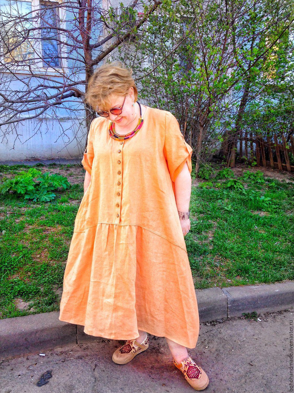 платья бохо купить 48 размер