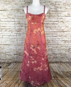 Rare maxi dress ebay