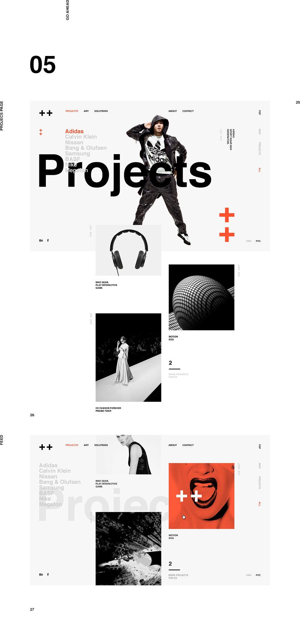 We create unique digital experiences and branding solutions.