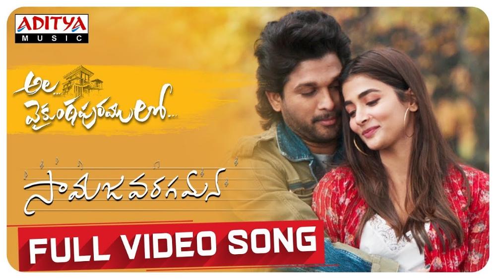 Samajavaragamana Full Video Song Hd Download Allu Arjun Poojahegde In 2020 Songs Devotional Songs Krishna Songs