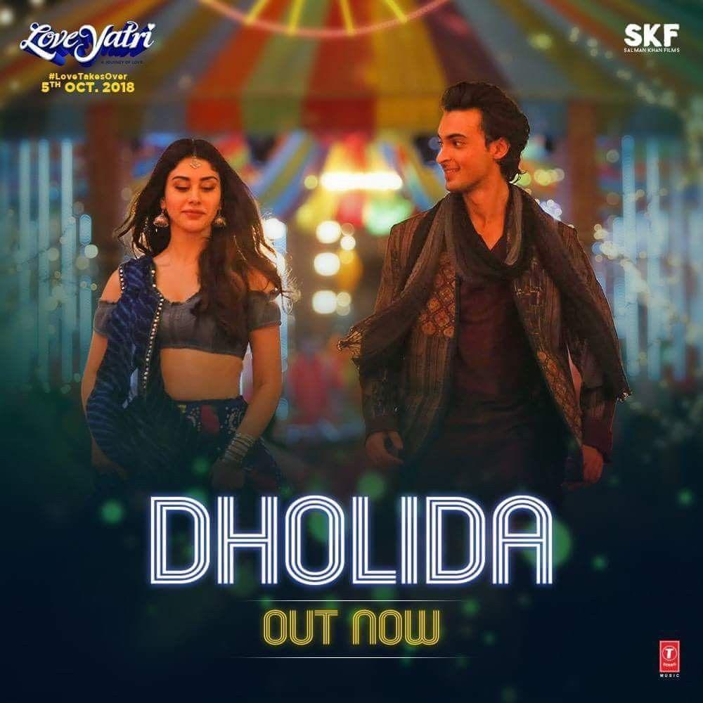Loverattri New Song Dholida Ft Warina Hussain And Ayush Sarma Songs Mp3 Song Download Bollywood Songs