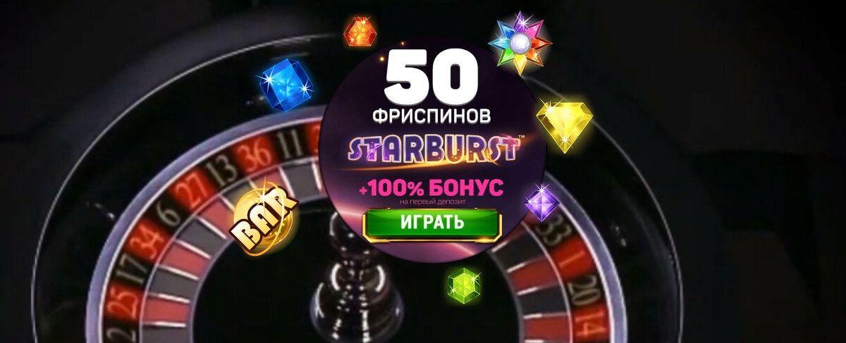 Игры онлайн казино игровые автоматы бесплатно с выводом денег