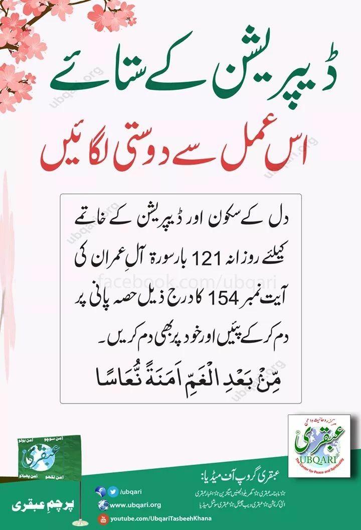 Pin by Tinker Bel on wazaef Allah islam, Islam hadith