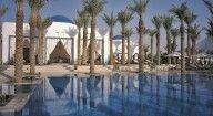 فندق بارك حياة دبي خور دبي Dubai Hotels And Resorts Trip Advisor