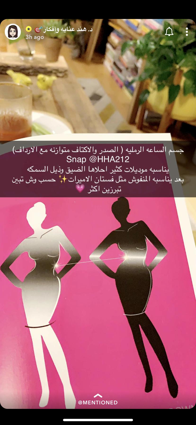 Pin By Sumaya Turkistani On اختيار الفساتين حسب شكل الجسم