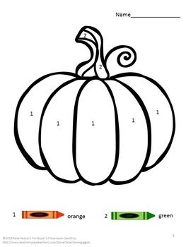 Fall Coloring Pages, Color by Number Math Worksheets