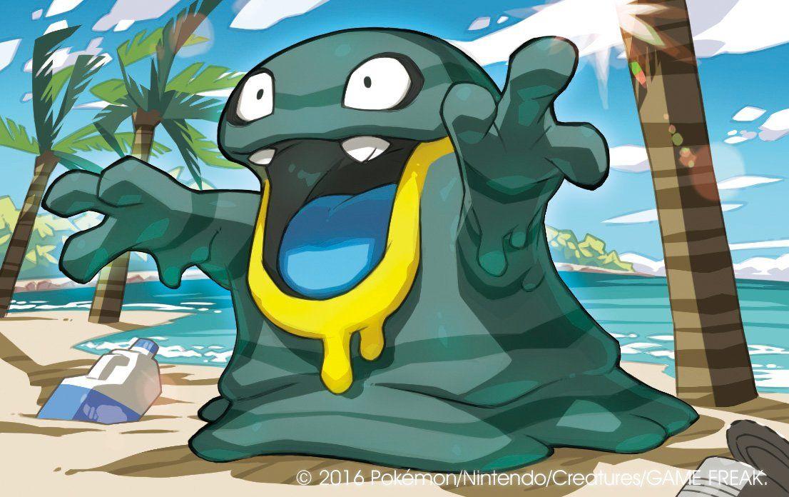 Alolan Grimer Pokemon Pinterest Pokemon Sun Pokémon And Sun Moon