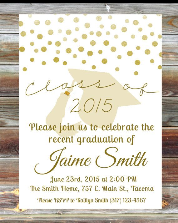 Gold Graduation Open House Invitation Custom Party Champagne Grad Par