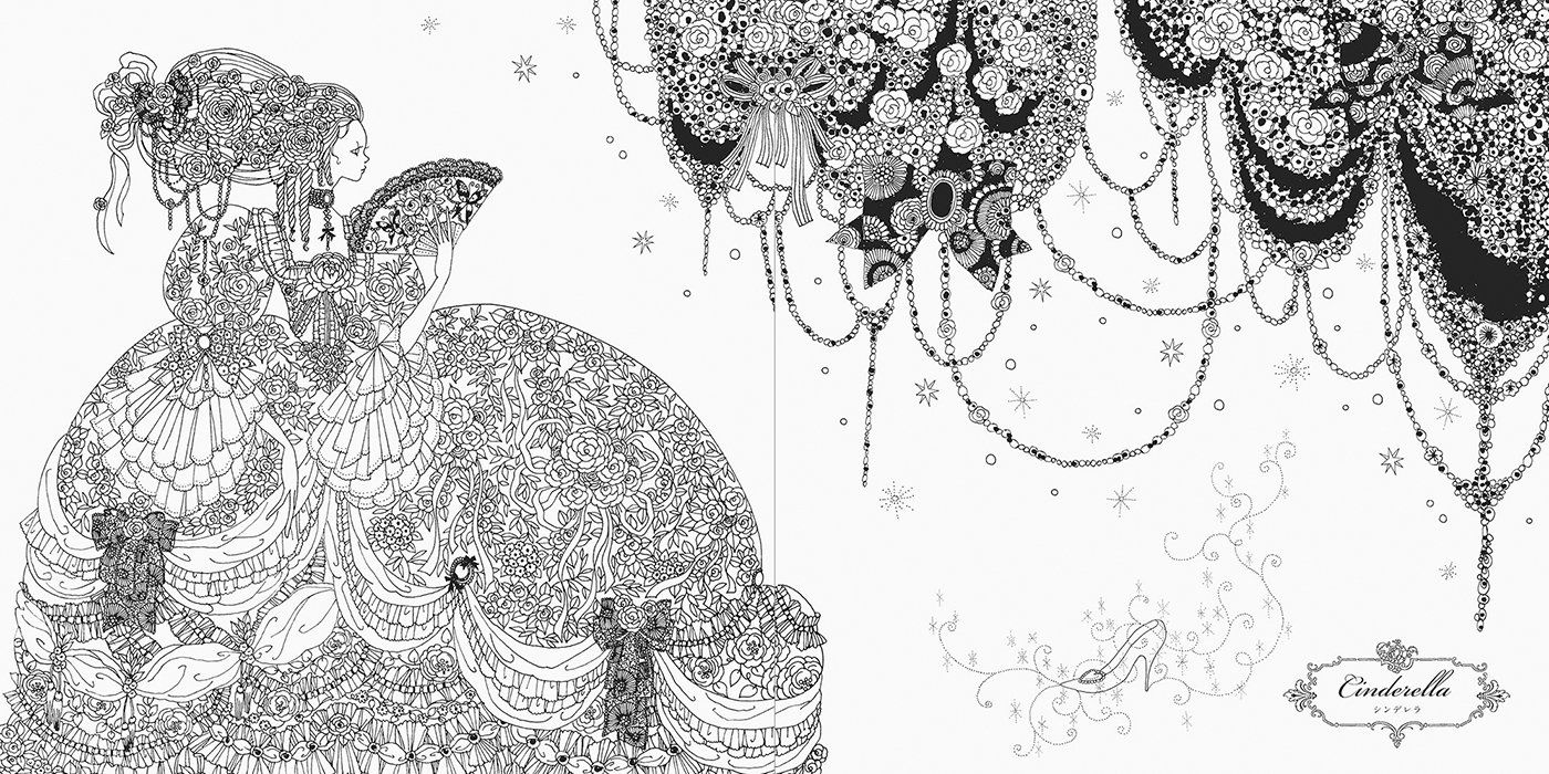 Prinzessin und Fee Färbung Bilderbuch (Märchen vom Ausmalbild