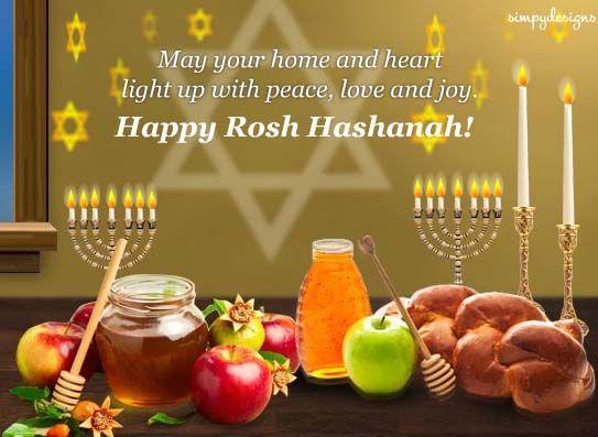 Happy new year rosh hashanah greeting holidays pinterest rosh happy new year rosh hashanah greeting m4hsunfo