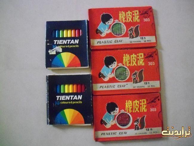 أدوات المدرسه أيام زمان Magazines For Kids Coloured Pencils Book Cover
