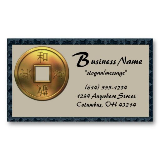 Asian gold coin d2 business card template by marlodee designs asian gold coin d2 business card template by marlodee designs zazzle wajeb Gallery
