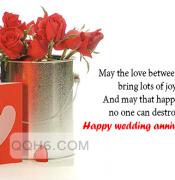 عبارات ذكرى الزواج بالانجليزي 2017 Happy Wedding Joy Happy