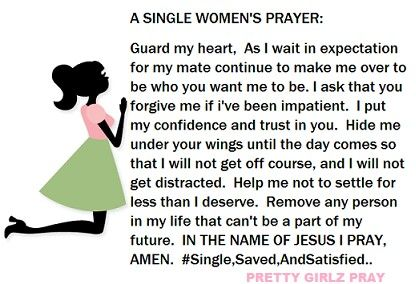 Morning prayers for dating couples