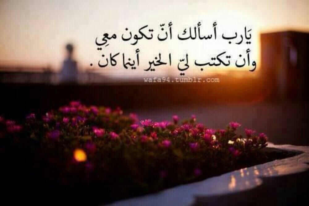 Twitter Smai9x Iphone Wallpaper Quotes Love Wallpaper Quotes Arabic Quotes
