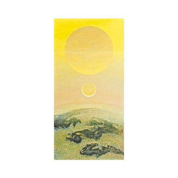 Japanese Fine Art Sun and Waves Hanging Scroll painting 130633 ...
