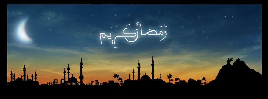 Naseer Shamma On Twitter Ramadan Kareem Cover Pics Happy Ramadan Mubarak