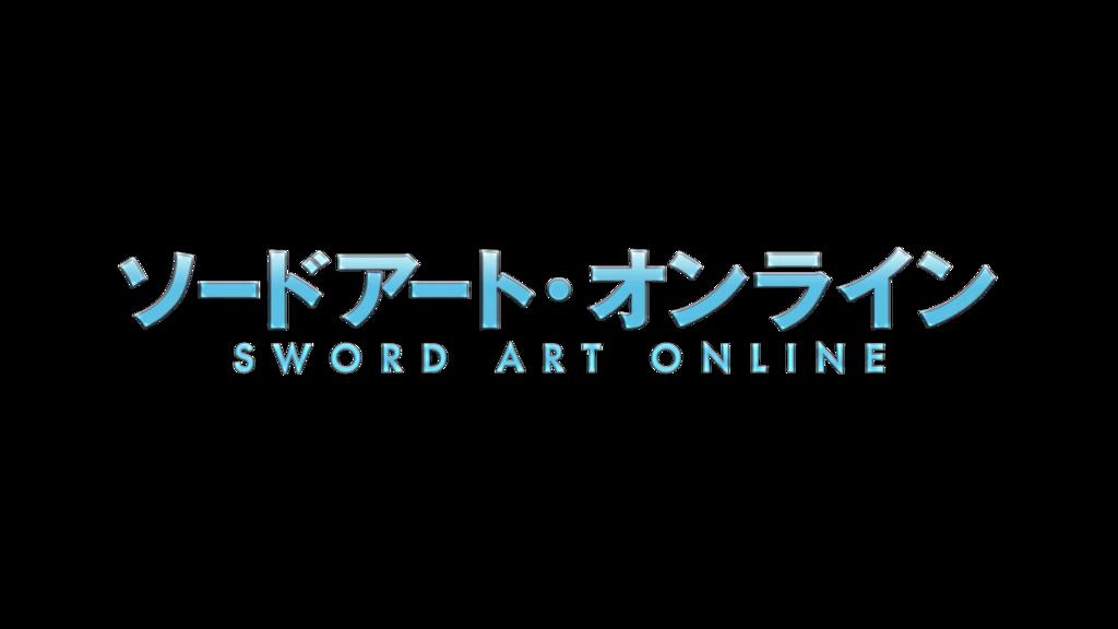 Sword Art Online Logo | Seni, Gambar