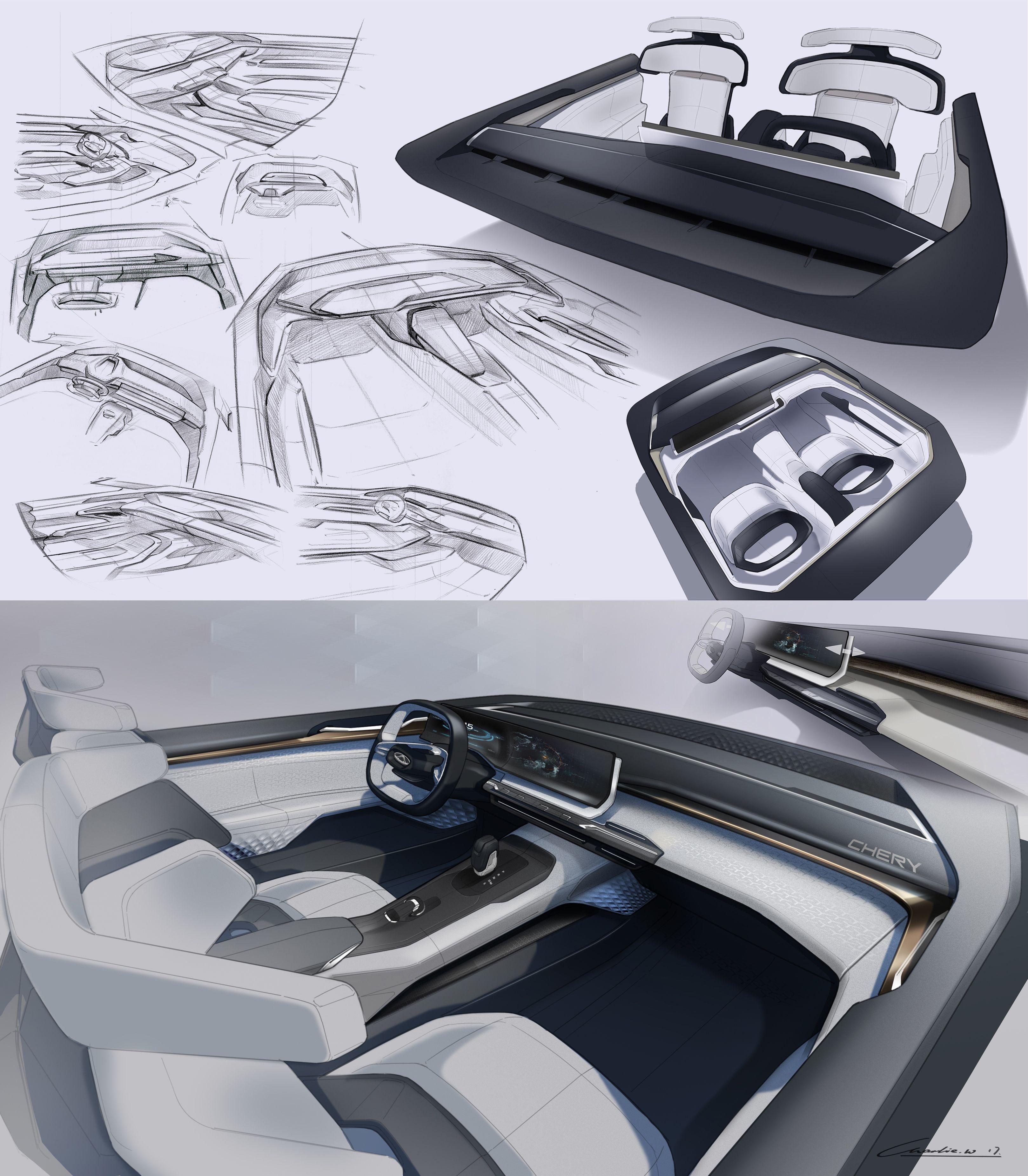 Chery Brand New Tiggo Coupe Concept Interior Design Sketches