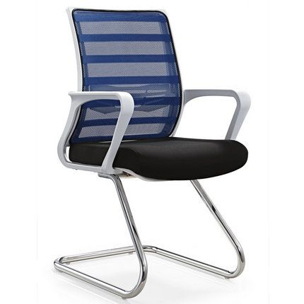 China Durable Office Staff Mesh Seating Conference Armchair China