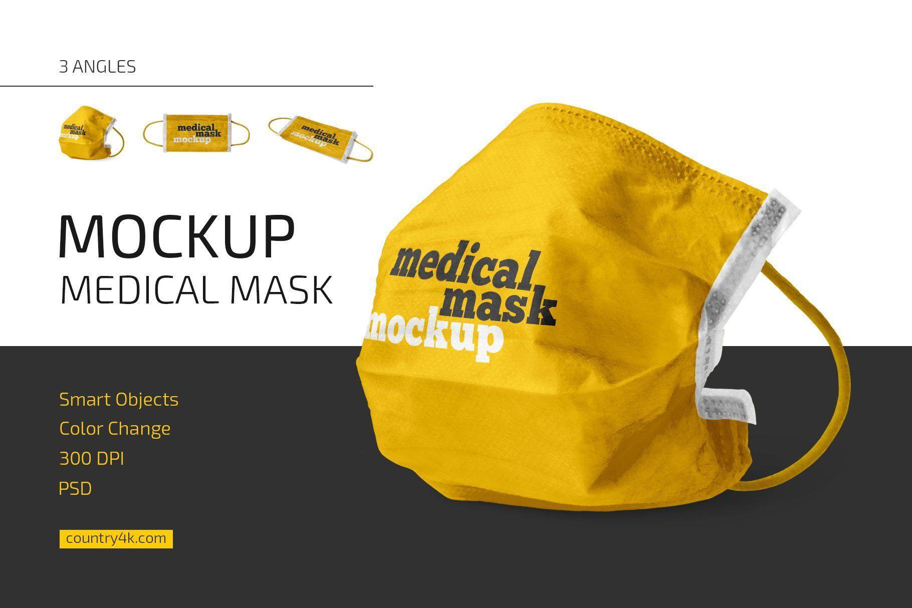 Download Medical Mask Mockup Set Medical Masks Mockup Mask For Kids