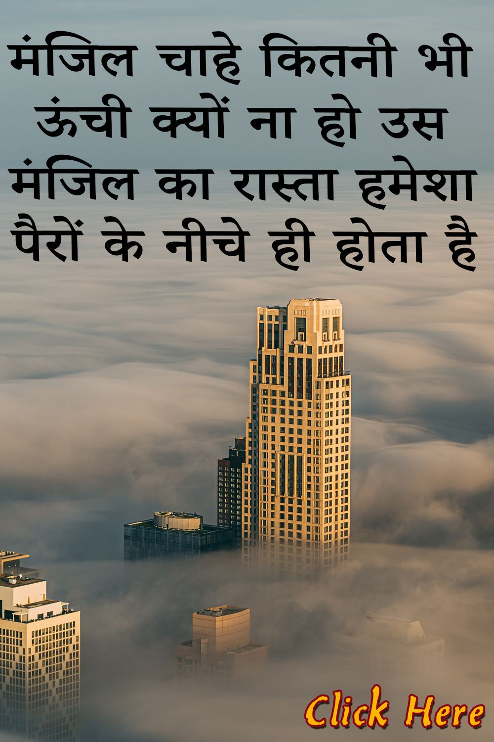 रणादायक सुविचार in 2020 | Good thoughts quotes, Pictures ...