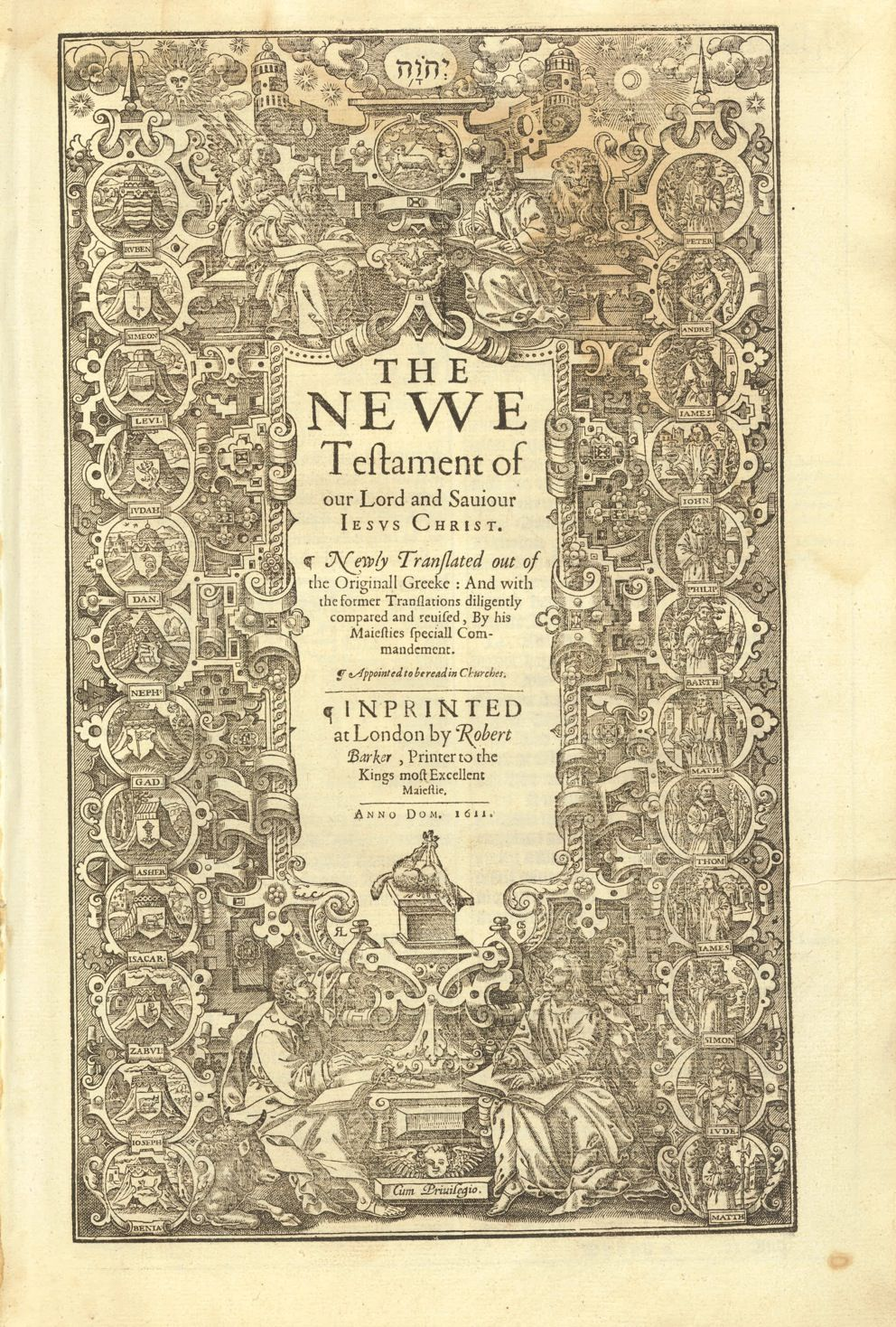 1611 King James Bible First Edition : The New Testament