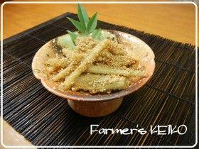 【農家のレシピ】たたきゴボウの酢醤油和え
