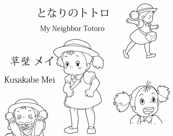 free coloring pages totoro popular japanese | My Neighbor Totoro. Kusakabe Mei. | Totoro, My neighbor ...