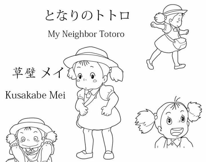 My Neighbor Totoro. Kusakabe Mei. | Eva birthday 2 | Pinterest ...