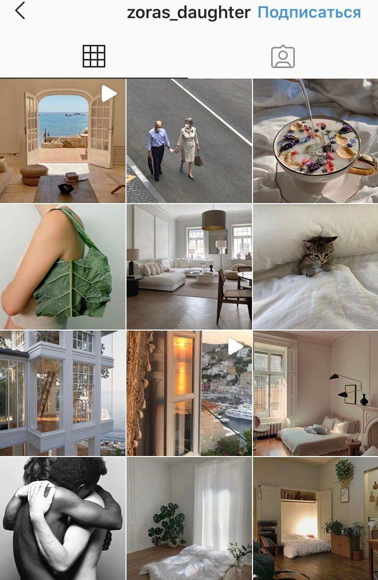 Пример профиля креативного журнала в Инстаграм, аккаунт ...