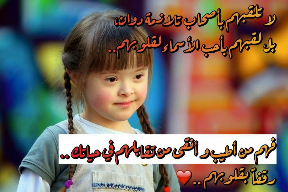 Pin By Souad Ramzi On فضفضه شويه حكي Incoming Call Screenshot Incoming Call