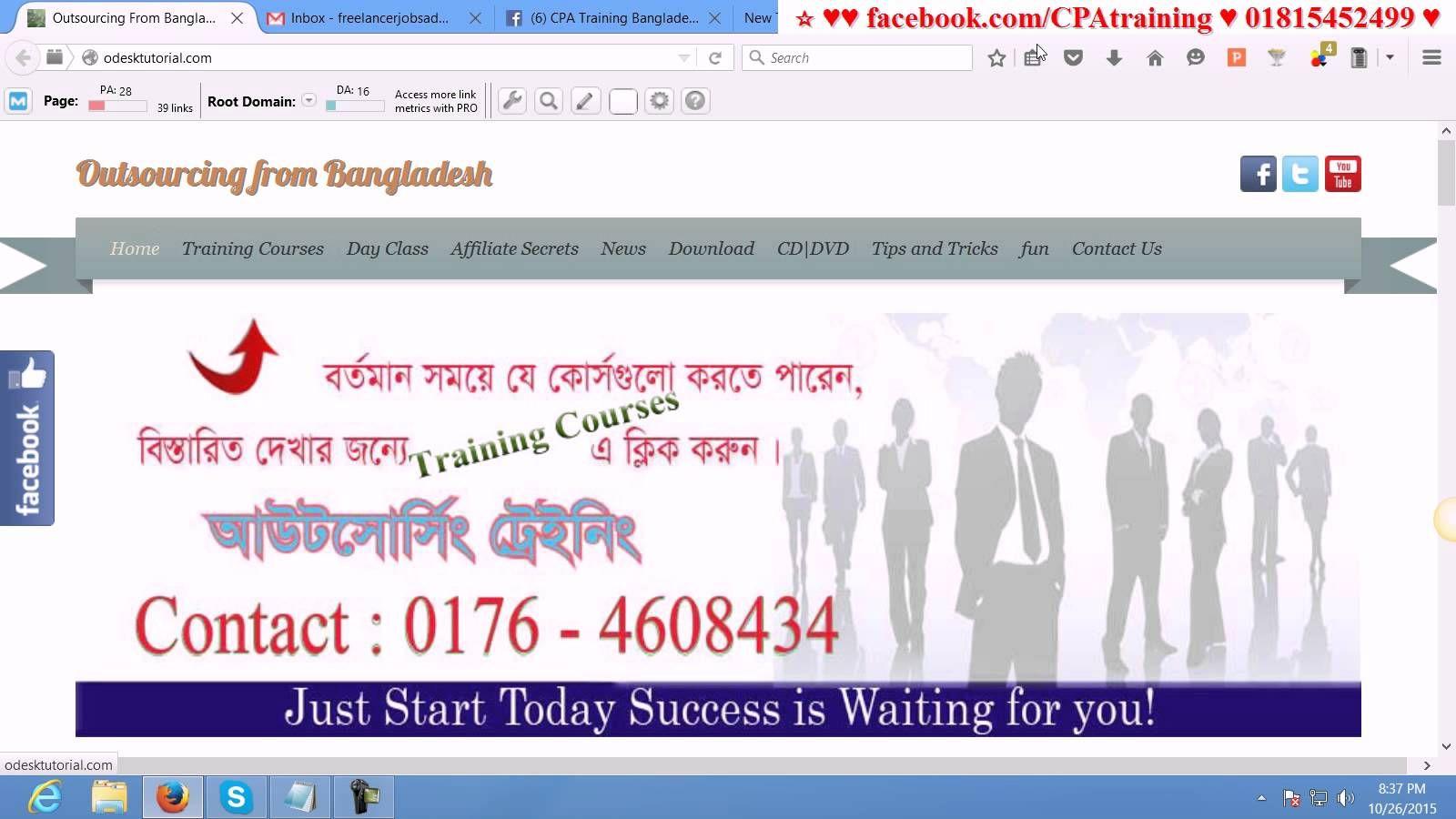 amazon affiliate sign up bangla tutorial Contact