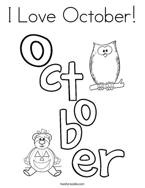 i love october coloring page twisty noodle autumn coloring pages