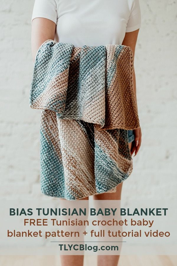 The Bias Tunisian Baby Blanket, a beginner-friendly, fast baby blanket made with color-changing cake yarn - TL Yarn Crafts #tunisiancrochet