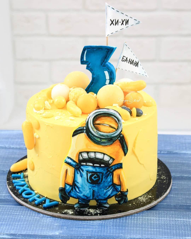 Нет описания фото. | Торт миньон, Тематические торты ...
