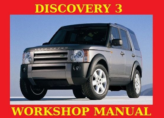 Landrover Land Rover Discovery 3 Engine 2 7 4 0 4 4 Workshop Service Repair Manual Pdf Download Land Rover Discovery Land Rover Range Rover Supercharged