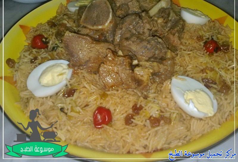 كبسة رز حساويه سعودية لذيذه وسهله بالصور Food Rice Chicken