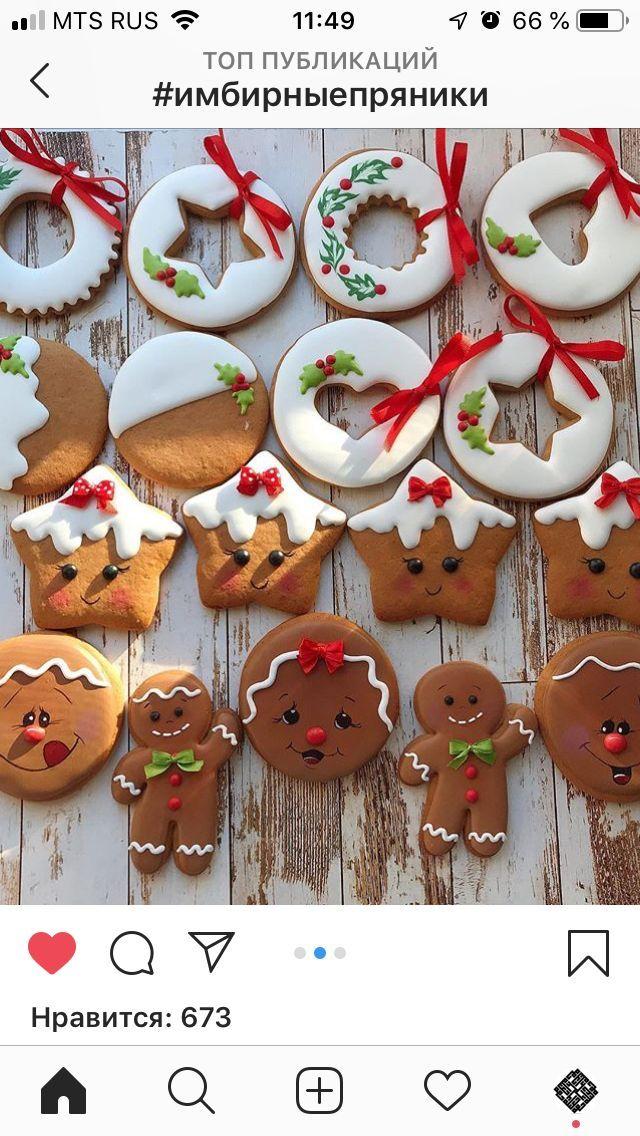 Backen.de - Rezepte mit Schritt-für-Schritt Anleitung #gingerbreadcookies