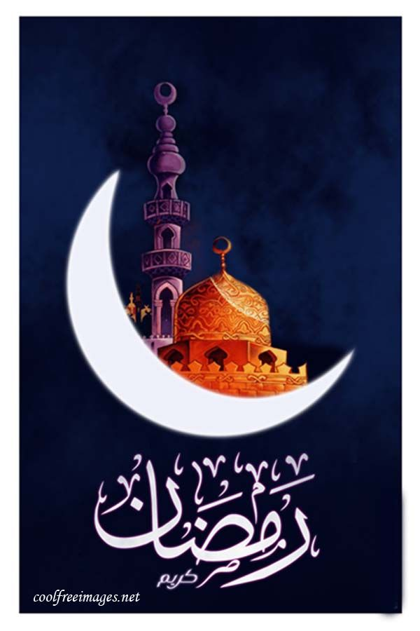 Arti Ramadhan Mubarak : ramadhan, mubarak, Ramadan, Images, Comments, Images,, Greetings,, Muslim