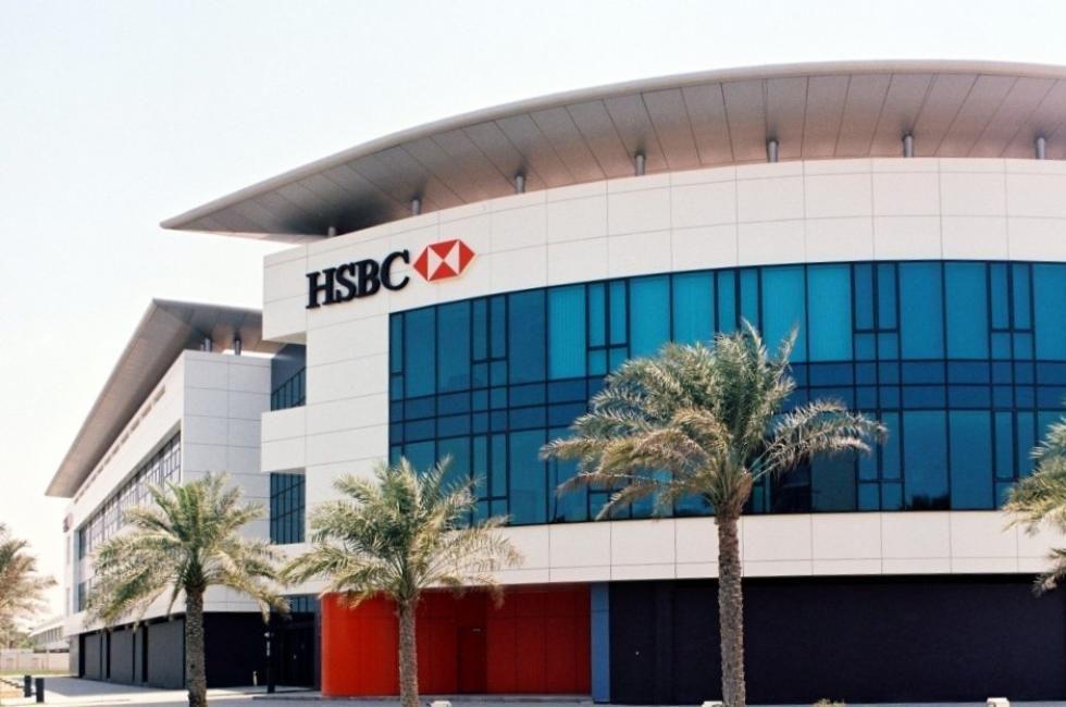Bank Careers At HSBC In Dubai,Kuwait,Egypt,Qatar And Lebanon | top