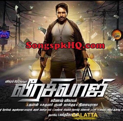 Veera Sivaji Tamil Movie Mp3 Songs Free Download Starmusiq Mp3 Song Songs Movies