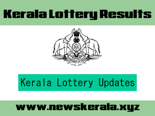 13/02/2018:Sthree Sakthi (SS-93) Lottery Result | Today