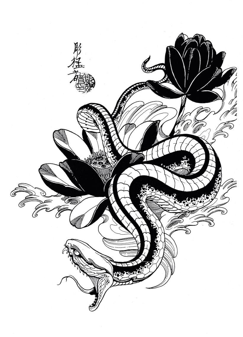 Snake and lotus Japanese tattoo designs, Japanese tattoo