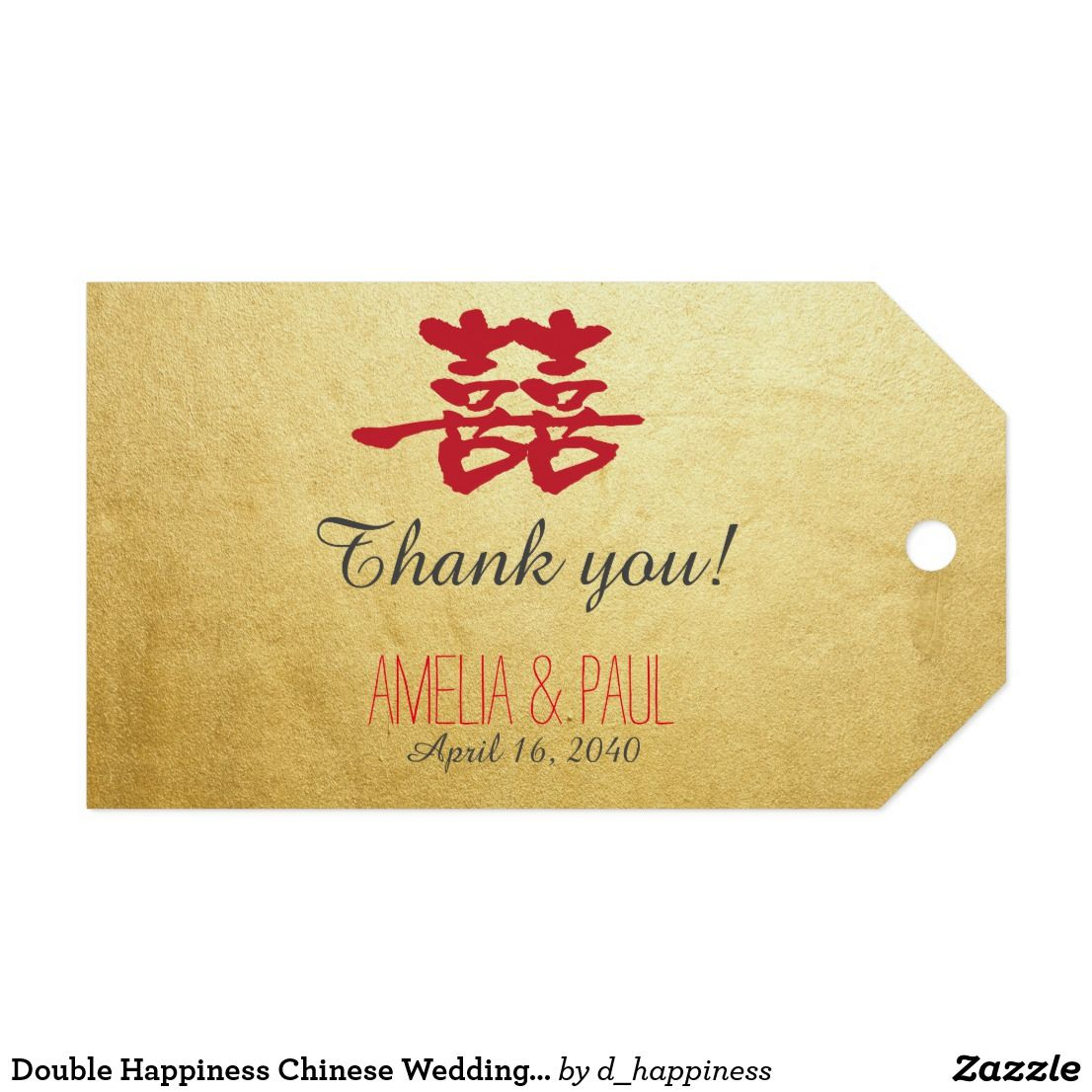 Double Happiness Chinese Wedding T Tag