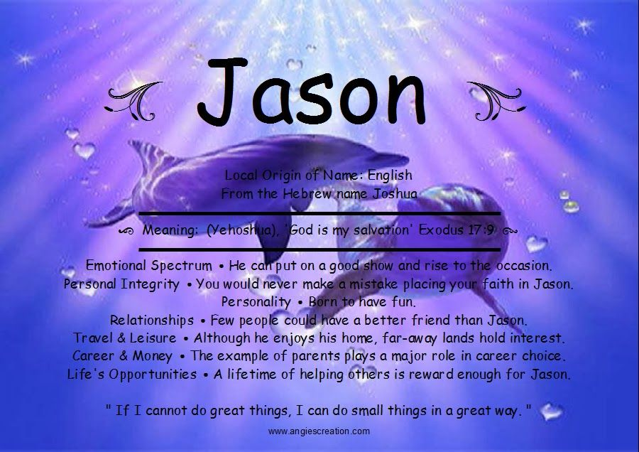 jason name meaning and origin - Google Search | My family ...