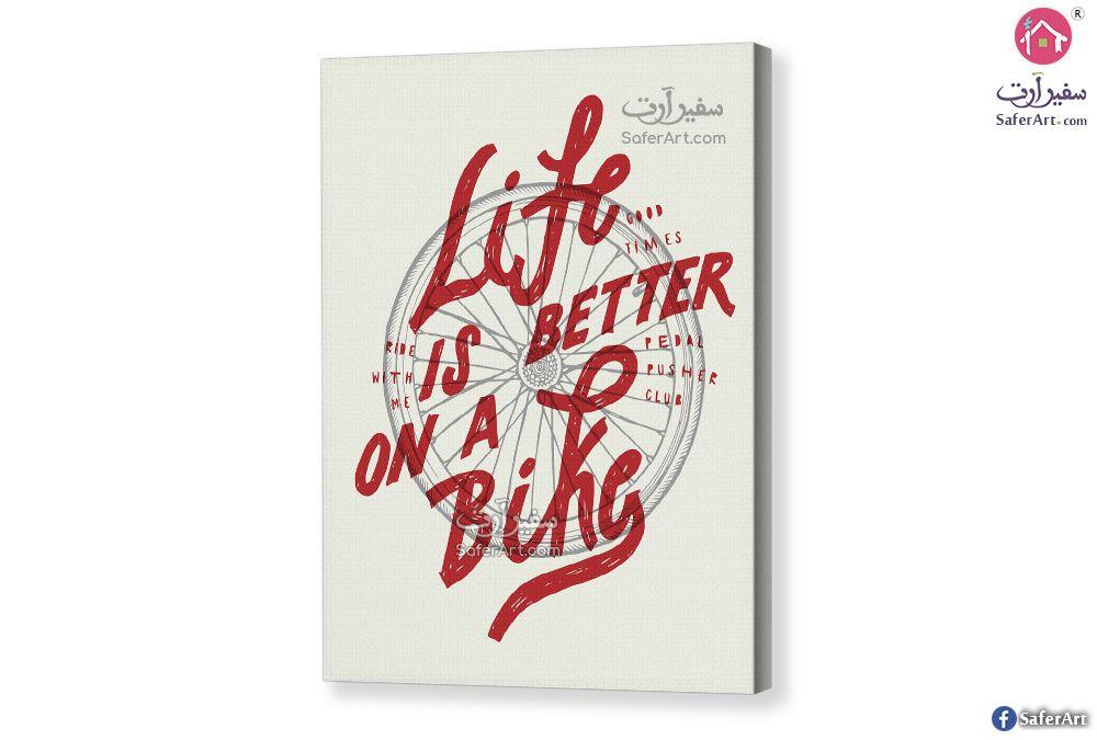 تابلوهات جمل إيجابية سفير ارت للديكور In 2021 Canvas Quotes Positive Quotes Book Cover