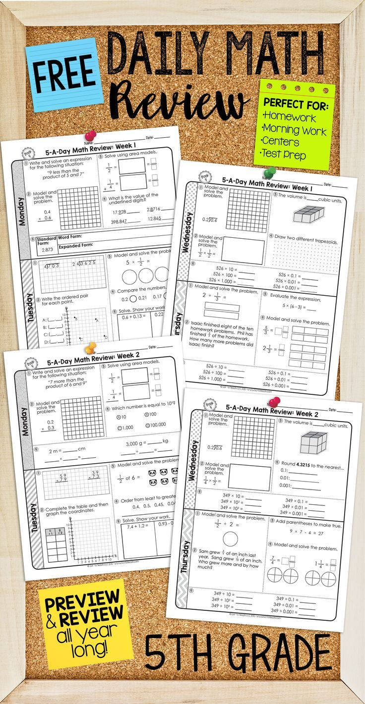 Uncategorized Morning Math Worksheets free two weeks of daily math review for fifth grade preview and important 5th