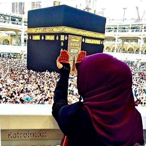 Desertrose اللهم ارزقني زيارة مكة المكرمة ورؤية الكعبة المشرفة والطواف بها Allahumma Aameen Fashion Academic Dress Dresses